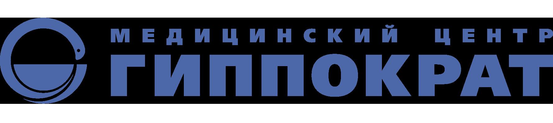 Гиппократ в Таганроге